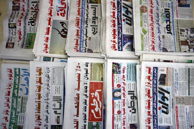 """عناوين الصحف السياسية الصادرة اليوم""""السبت"""" 16″ مارس 2019"""