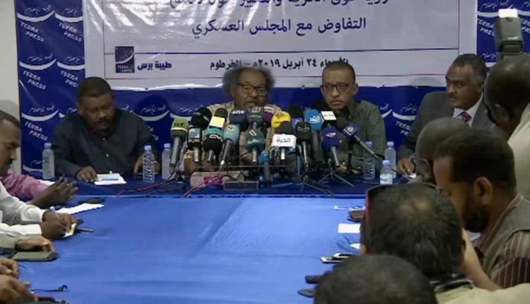 اجتماع جديد لتكوين المجلس القيادي لقوى التغيير الإثنين المقبل