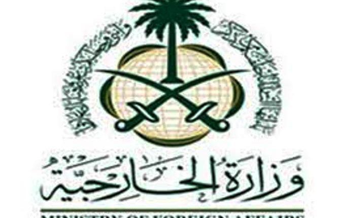 السعودية تُرحب بتبادل السفراء بين السودان والولايات المتحدة الأمريكية