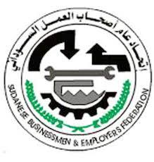 تجمع أصحاب العمل السوداني