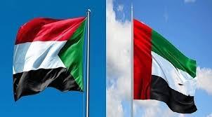 الامارات والسودان