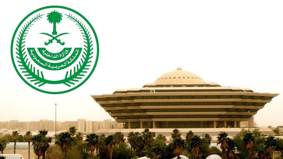 بسبب (كورونا) .. السعودية تفرض حظر التجوال الكامل في عددٍ من المدن بينها العاصمة الرياض