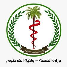 صحة الخرطوم تعلن أسماء المستشفيات الخاصة العاملة أثناء الحظر | باج نيوز