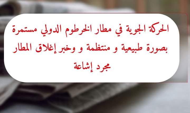FB IMG 1635073905512